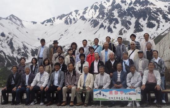 滋賀県建築組合